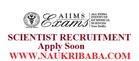 AIIMS RECRUITMENT VACANCY 2019 APPLY SOON