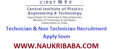 CIPET RECRUITMENT TECHNICIAN POST APLY SON