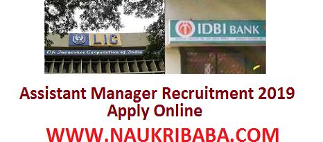 IDBI BANK LIC-recruitment-vacancy-2019-apply-online